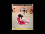 «я» под музыку Бурановские бабушки - евровидение 2012. Хорошее качество. - Party for everybody dance comon and dance cmon an dance komon and dance. Picrolla